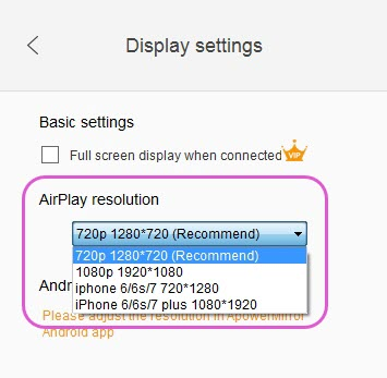 How to Adjust ApowerMirror Display Quality on Android/iOS