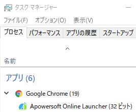 Cannot Start Online Screen Recorder